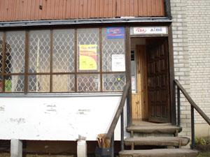 Gelgaudiškio parduotuvė